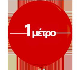 Μπαλόνια 1 μέτρο