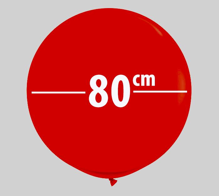 Μπαλόνια 80 εκατοστών