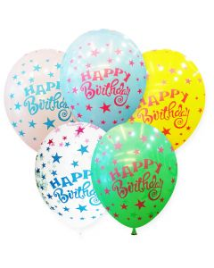 Balloons Happy Birthday 4 colors print | 100 pcs pack
